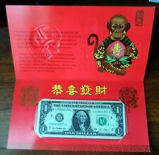 Year of the Monkey 2016 $1 Note in BEP Folder!!! (SOLD OUT) Edition
