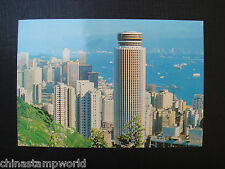 old hk postcard,Hopewell centre,fm Kowloon to UK dd 26 JUL 1985