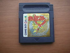 Nintendo Gameboy Color Pocket Monster Gold GB078 Japan Import