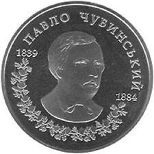 Ukraine - 2 Hryvnias Pavlo Chubynskyi
