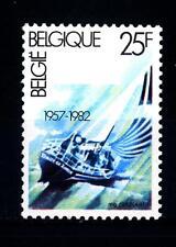 BELGIUM - BELGIO - 1982 - Yachting
