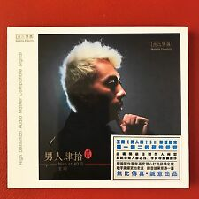 Wang Wen 王聞 Man At 40 男人肆拾 Vol.2 Mobile Fidelity 無比傳真 CD Audiophile 發燒男聲