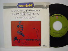 BILL HALEY AND THE COMETS ROCK AROUND THE CLOCK ROCKABILLY JAPAN 7""