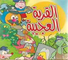 al Qaryah al Ajeebah: Children Proper Arabic Story Movie Film Cartoon VCD DVD