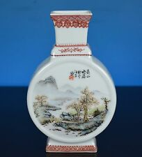 EXQUISITE ANTIQUE CHINESE FAMILLE ROSE PORCELAIN VASE MARKED WANG YETING J3970
