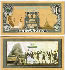 Bangladesh 40 Taka -Commerative Banknotes- 2011 -Pick-60- UNC - With Folder