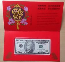 Lucky Money $10 Note Series 2003 By BEP Special Eddition 十全十美年年鴻發吉利錢,限量發行