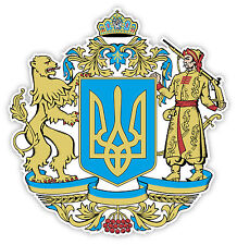 Ucraina Ukraine Україна stemma coat of arms etichetta sticker 12cm x 12cm
