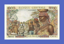 EQUATORIALE CENTRAL AFRICA - 1000 francs 1963s -Reproductions