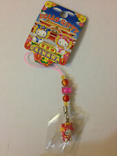 Phone strap - HELLO KITTY - Modèle exclusif Okinawa SHISA - Import direct Japon
