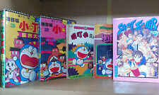 Doraemon and Street Fighters Zero Comics Manga Anime Collection
