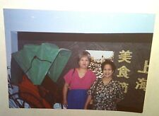 Vintage 80s Photo Hong Kong Vacation Chinese Woman Rickshaw Shanghai Style Food