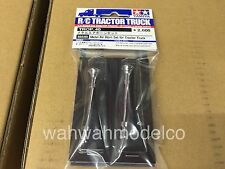 Tamiya 56540 RC Metal Vehicle Air Horn Set For Tractor Truck TROP40 Hop Up Part