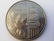 """Ukraine,2000000 karb""""The 100th anniversary of modern Olympic Games"""""""