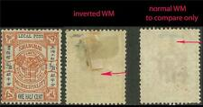 """CHINA Local SHANGHAI 1/2Cent CH#LS150 WM""""KUNG PU"""" INVERTED ERROR UNLISTED VF RRR"""