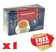 100% Organique Naturel tribulus terrestris tisane Libido Booster sexuel