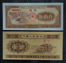 China Tibet military grain ration coupon 1966 AND 1 Fen banknote Mao quotation!
