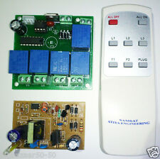 Wireless InfraRed IR 5 Channel Remote Control Relay Board module Home Automation