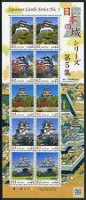 Japan 2015 Burgen Schlösser Castles V Architektur Architecture Kleinbogen MNH