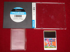 NEC PC-Engine HuCard Game LEGEND OF HERO TONMA Japan Import