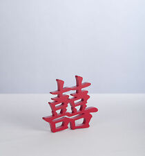 Oriental Art Chinese Character Word Sign  | Double Happiness