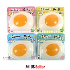 Cute Egg Sunny Side Up Night Light Lamp (Random Color)