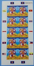 Imperforate ASEAN Community Vietnam Full Mini Sheet 10 stamps