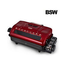 BSW Fish Roaster Barbecue BBQ Indoor Electric Grill Double Sided Roaster Outdoor