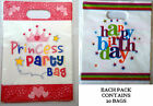 20 PLASTIC PARTY LOOT GIFT BAGS - PRINCESS PARTY & HAPPY BIRTHDAY WHITE w/ TEXT