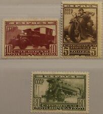 RUSSIA SOWJETUNION 1932 407-09 E1-E3 Eilmarken Express Special Delivery MLH