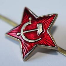 Russian Army Red Star Hammer and Sickle Badge - Soviet Communist Russia USSR
