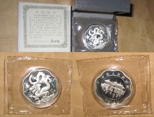 2000 CHINA PRC $10 Yr.DRAGON Proof(PP)flower shaped silver coin with COA & BOX