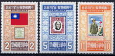 CHINA TAIWAN Sc#2087-9 1978 Centenary of Chinese Postage Stamps MNH