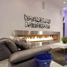 Wall Sticker Islamic Decal Muslim Arabic Words Art Calligraphy House Decoration