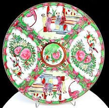 """CHINESE YANG CHEN CANTON FAMILLE ROSE FLORAL BIRD & FIGURAL 10 1/8"""" DINNER PLATE"""