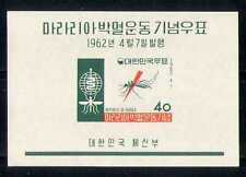 Korea 1962 Malaria/Health/Medical/Insects m/s (n27349)