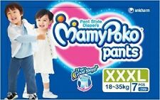Mamy Poko Pant Style XXXL Size Diapers (7 Count) Free Shipping
