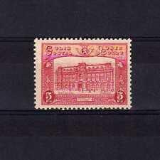 BELGIQUE - BELGIUM Yvert Timbre Colis Postaux n° 172 neuf sans charnière