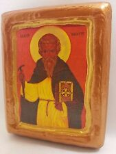 Saint Geoffrey Geoffry  Rare Christian Church Icon
