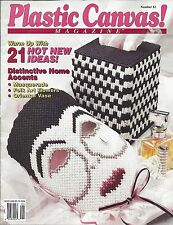 PLASTIC CANVAS MAGAZINE #12 ~ JAN/FEB 1991 Sewing Basket - Oriental Vase