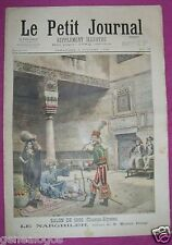 LE PETIT JOURNAL N°294 5 JUILLET 1896 CHAMPS ELYSEES LE NARGHILEH MAURICE ORANGE