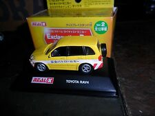 Mint TOYOTA RAV4 yellow REAL-X Diecast Mini car 1/72 Exclamation in Box Vol. 2