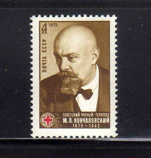 RUSIA-URSS/RUSSIA-USSR 1975 MNH SC.4372 Dr.Konchalovsky,physician