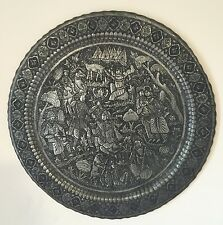 Beautiful Antique Copper Silver Tone Persian Middle East Qajar Tray Engraved