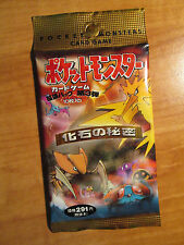 1x JAPANESE Pokemon FOSSIL Set Booster Long 10-Card Pack Pocket Monster From Box