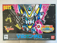 BB Ganso SD Gundam No. 0025 V2 Gundam Plastic Model Kit by Bandai (Rare)