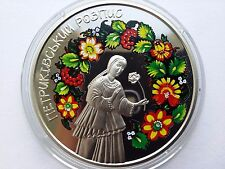 Ukraine 5 Griven Petrykivka painting Nickel coin 2016
