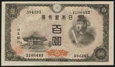 Japan 100 Yen (1946) Pick 89 (3+)