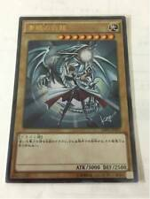 Yu-Gi-Oh Blue-Eyes White Dragon JMPR-JP001 KC Ultra Rare Japanese