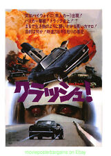 CRASH MOVIE POSTER1960S CAMERO CAR JAPANESE CHIRASHI 1977 HORROR FILM  SUE LYON